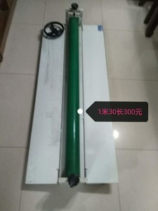 1.3米宽幅手动照片压膜机,