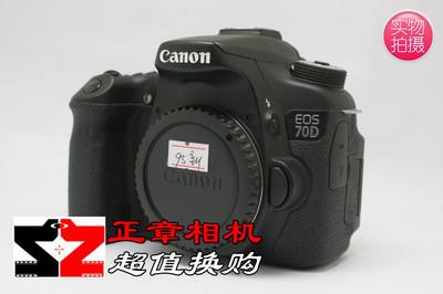 Canon/佳能 EOS 70D触摸屏单机身 70d 专业单反相机 可上门自提