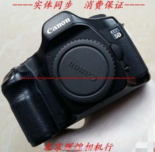 Canon/佳能 5D单机 老5D一代全画幅 专业单反