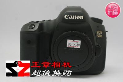 95新 Canon/佳能 5DS 专业单反相机 单机身 5ds