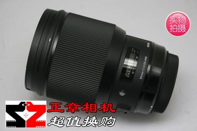 适马 85mm f/1.4 EX DG HSM 85/1.4 人像定焦镜头 尼康口