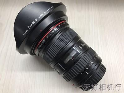《天津天好》相机行 97新 佳能 17-40/4L USM 镜头