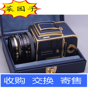 哈苏 Hasselblad 503CX 80/2.8 星版 50周年纪念机 蓝皮金机