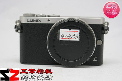 Panasonic/松下 DMC-GM1Gk LUMIX 微单相机 GM1银色机身