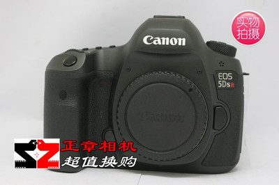 98新佳能 EOS 5DS R 5DSR 5DS r 5DSr单机 机身 数码单反相机