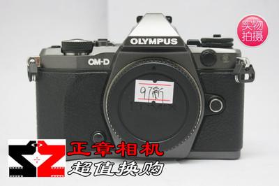 Olympus/奥林巴斯EM5 MARK II 二代相机E-M5二代 碳晶限量版