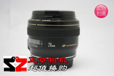 CANON /佳能 EF 28mm f/1.8 USM 28/1.8 定焦镜头