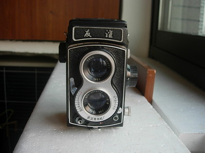 很新友谊120双反相机,收藏使用,送皮套