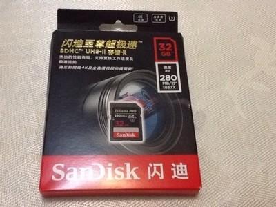 Sandisk闪迪SD存USH-II 32G 280M尼康D500 富士X-T1专用