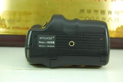 奇乐思 KEYLUCKS A350 手柄 电池盒 适用于 索尼 a200 a300 a350