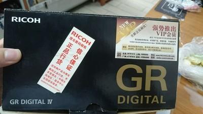 理光 GRD4