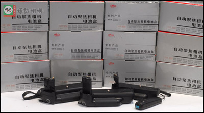 佳能全新库存电池盒/手柄 适用于佳能EOS300胶片机身