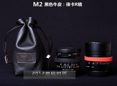 香港米克Mekee 真皮相机镜头包 SONY索尼A7/A7R