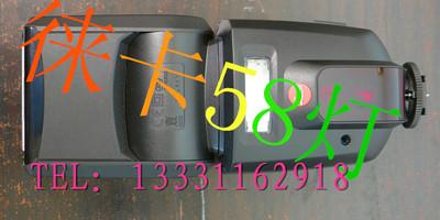 全新原装 徕卡 莱卡58 闪光灯  适用于莱卡S2/S单反 S006