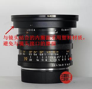 LEICA徕卡R19/2.8 二代镜头滤镜转接环