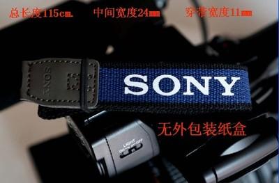 【相机背带大全】190P原装肩带 NX100摄像机用背带 索尼微单相机背带