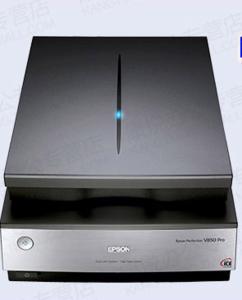 GT-X900掃描儀