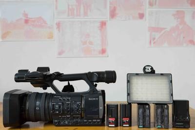 HDR-AX2000e