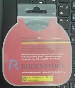 罗敦斯德 RODENSTOCK Digital Pro MC