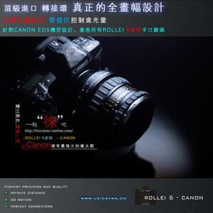 来 ★★★ 顶级进口 ROLLEI 6008/60066系列