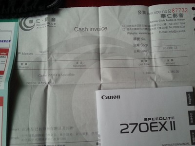 99新 佳能 佳能270EX二代闪光灯在保行货带发票