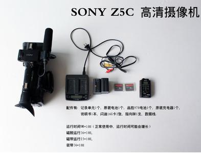 索尼高清Z5C