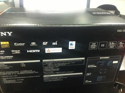 索尼RX1R