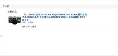 Pentax 宾得 Q-S1 Lens Kit (5-15m