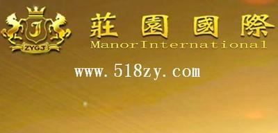 莊园国际开户热线15087690776www.518zy.c