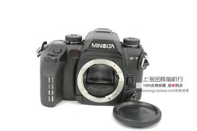 Minolta/美能达  A7 a-7 胶卷单反机身.