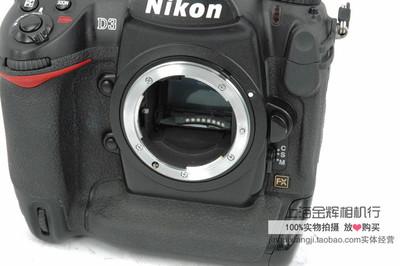 Nikon/尼康单反相机 D3 全画幅 专业级 单机身 实体