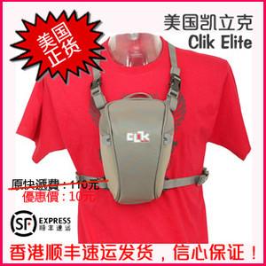 凯立克Clik CE-702 Chest Carrier标准