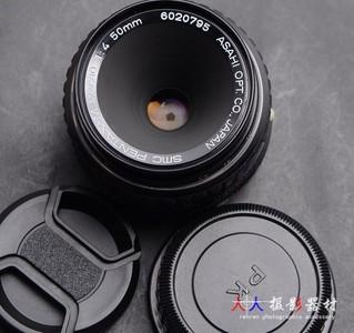 宾得 PENTAX MACRO 50 4 50MM/F4 PK卡口 手动微距镜头