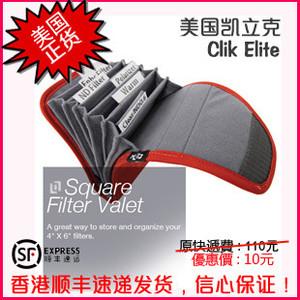 正品美国凯立克Clik Elite CE725 滤镜保护包 摄影配件