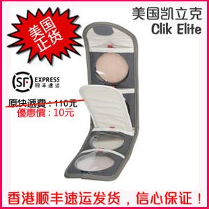 美国凯立克CE203 Filter Organizer镜片袋 滤镜包滤镜保护袋