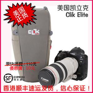 美国凯立克Clik CE704 Chest Carrier 远摄单反三角胸包