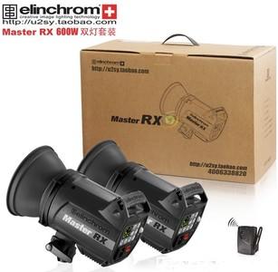 爱玲珑FX600双灯套装两套,4只灯+2个原装引闪器。雷达罩