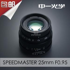 中一光学 25mm F0.95 m4/3画幅 MFT镜头 超大光圈饼干头
