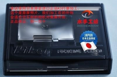 日本原产宾得K3/K5/K7/K30/K50/KR 裂像屏对焦屏