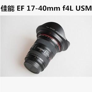佳能60D和两原厂镜头501.4和1740