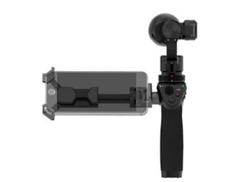 DJI大疆一体式智能手持云台相机灵眸OSMO 摄影神器