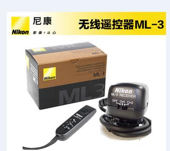 全新尼康 ML-3 红外无线遥控器 尼康遥控器 ML-3