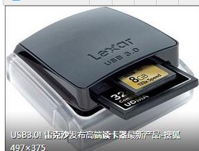 雷克沙Lexar USB 3.0读卡器接口3.0 SDXC/CF卡 高速读卡器