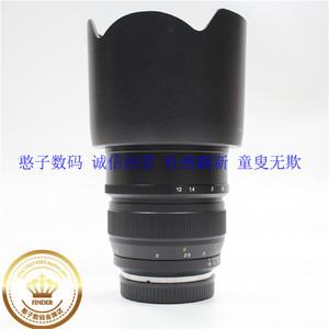 中一光学 FE 85mm f/1.2 大眼睛 佳能口 全套包装 佳能口85/1.2