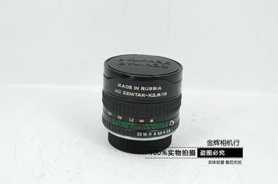 ZENITAR泽尼特 MC 16mm f2.8 超广 鱼眼镜头带原盒宾得PK口