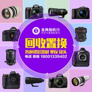 【金典】高价收哈苏 120中幅 大中画幅 中幅 相机镜头 旁轴增距镜