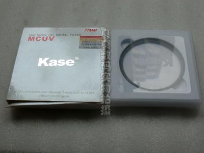 成色很好正品卡色Kase SMP 77mm MC UV 超薄18层镀膜肖特光学玻璃