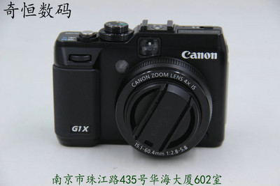 佳能 G1X 单机 98新 南京实体店现货 支持置换