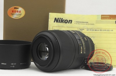 尼康 AF-S DX微距尼克尔85mm f/3.5G ED VR