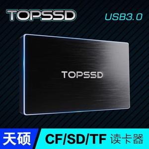 天硕(TOPSSD)CF/SD/TF 多功能读卡器 USB3.0 多合一读卡器 高速